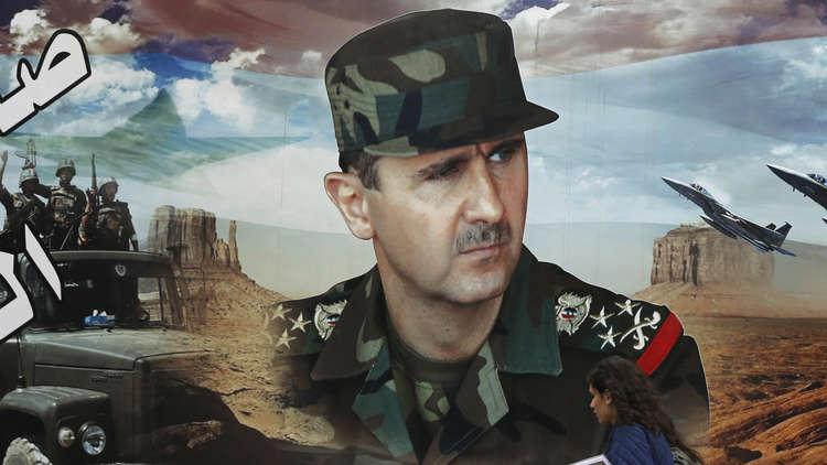 آخر مقولة للأسد تظهر في الواجهة!