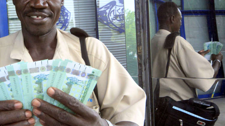 الانتقالي السوداني يعلن عن حزمة من الإجراءات لمكافحة الفساد