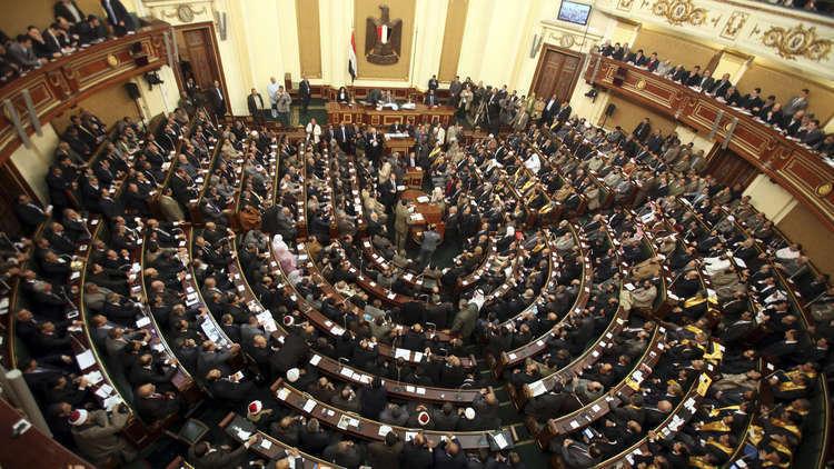 برلماني مصري خلال التعديلات الدستورية: