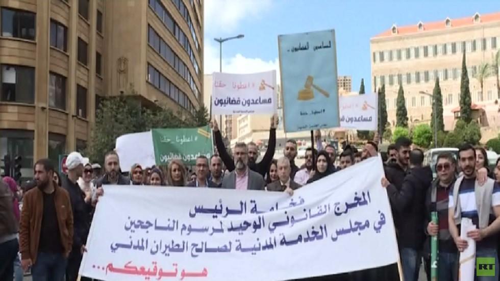 اعتصامات في بيروت ضد خفض الرواتب