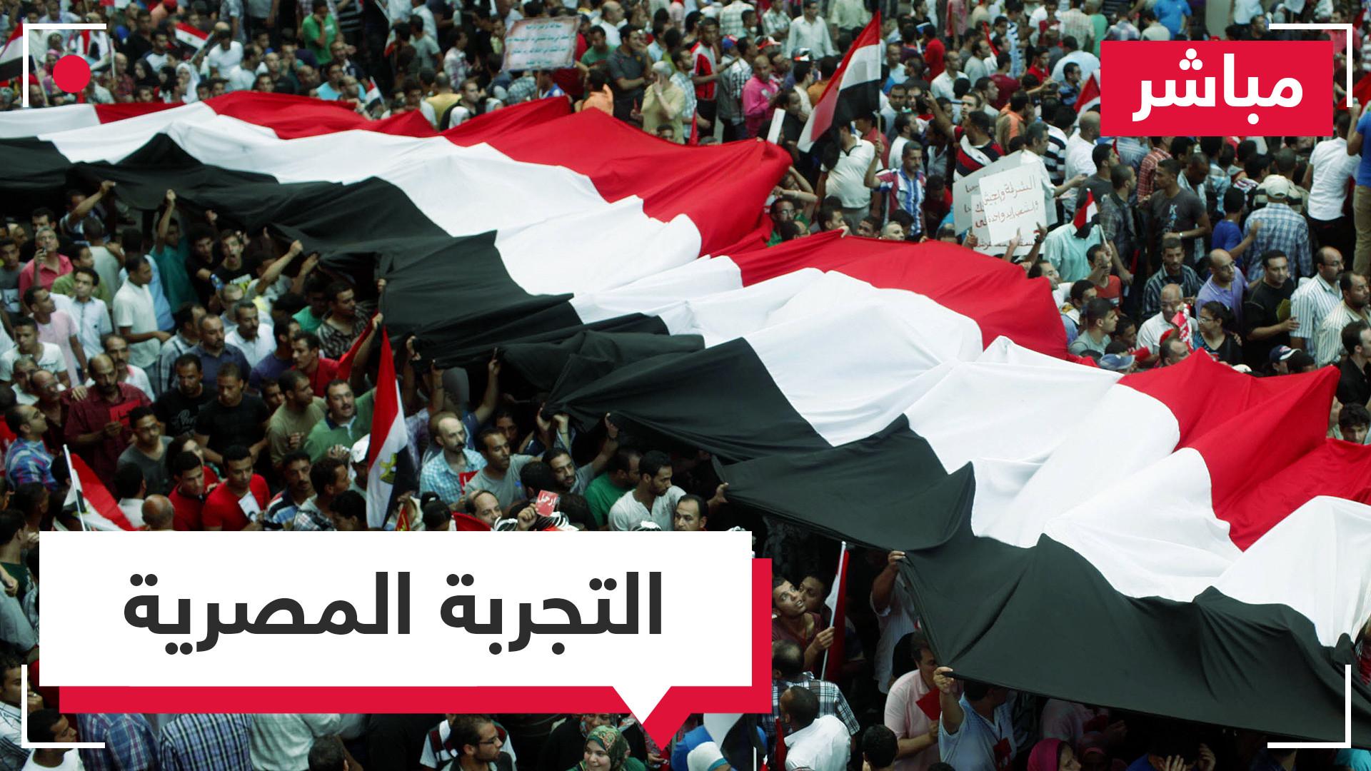 التجربة المصرية وحراك الجزائر والسودان أوجه تشابه ودروس تحت مجهر الشارع