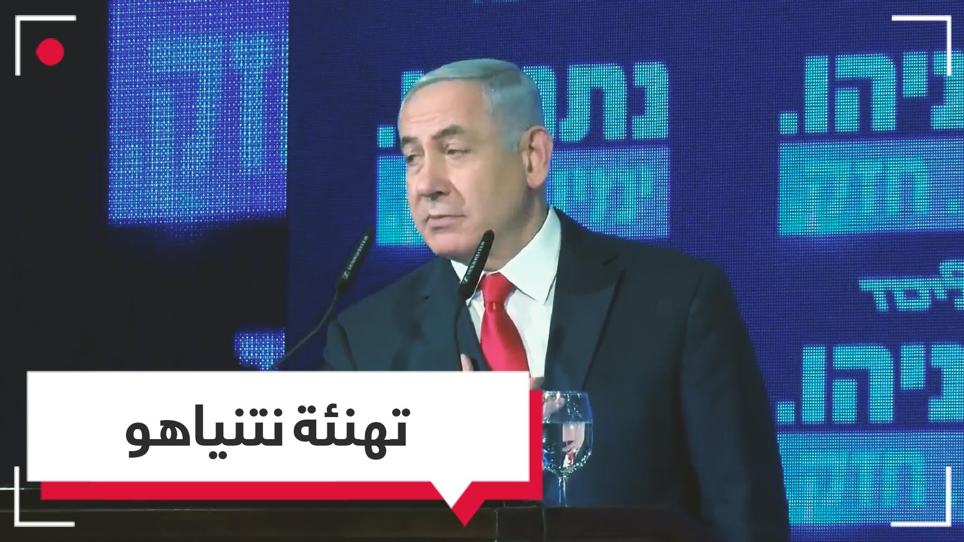نتنياهو يتلقى التهاني العربية والإسلامية بمناسبة فوزه في الانتخابات