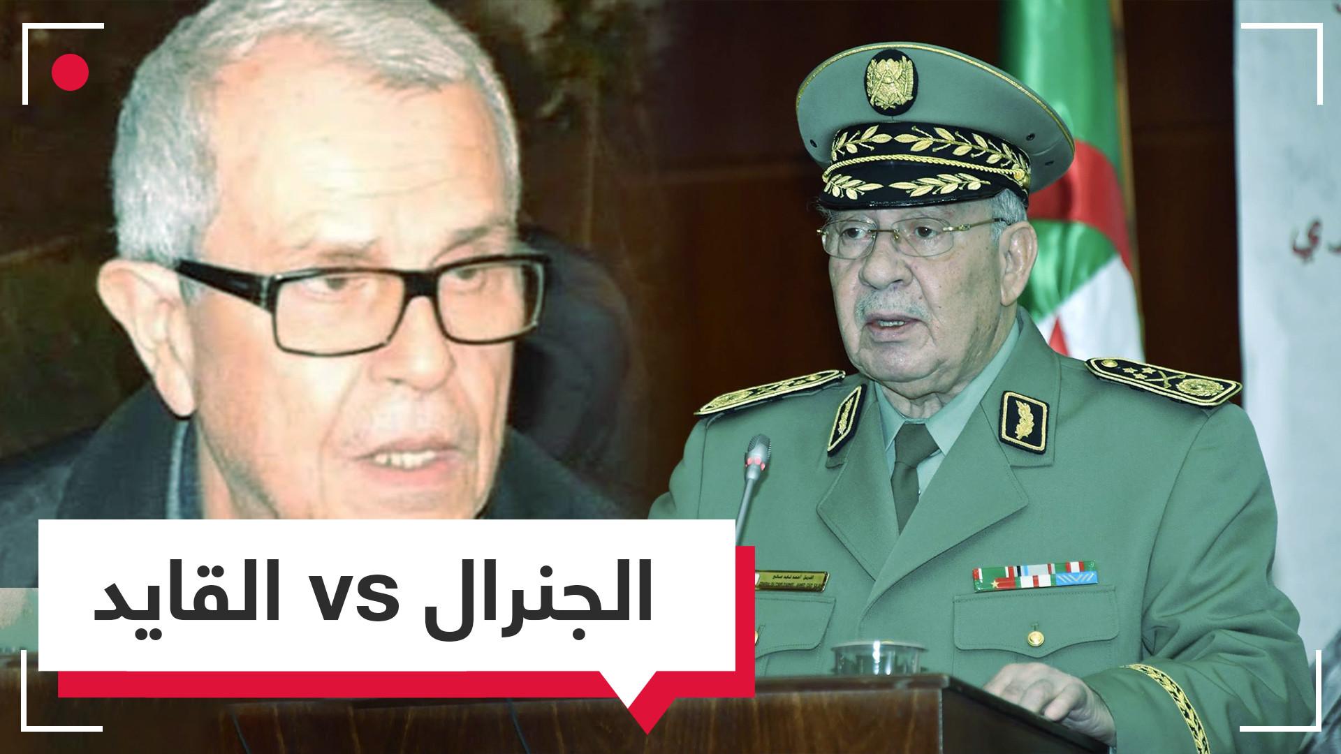 آخر إنذار للجنرال توفيق.. هل نفد صبر رئيس أركان الجيش الجزائري القايد صالح؟