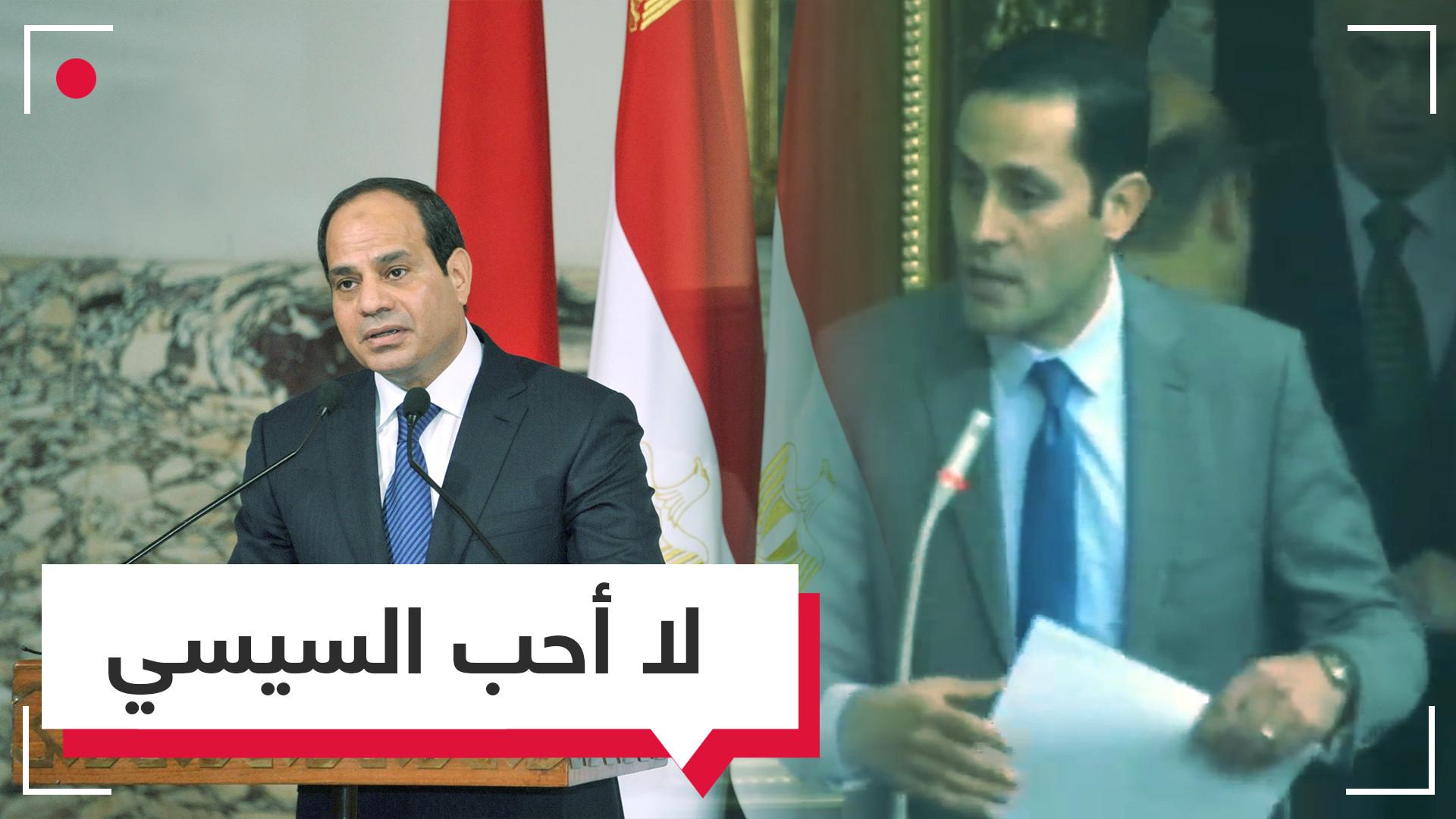 """""""لا أحب السيسي"""".. نائب برلماني مصري ينتقد الرئيس خلال مناقشة التعديلات الدستورية"""