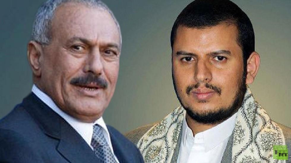 تركيا تجمد أموال الرئيس اليمني السابق وقادة حوثيين
