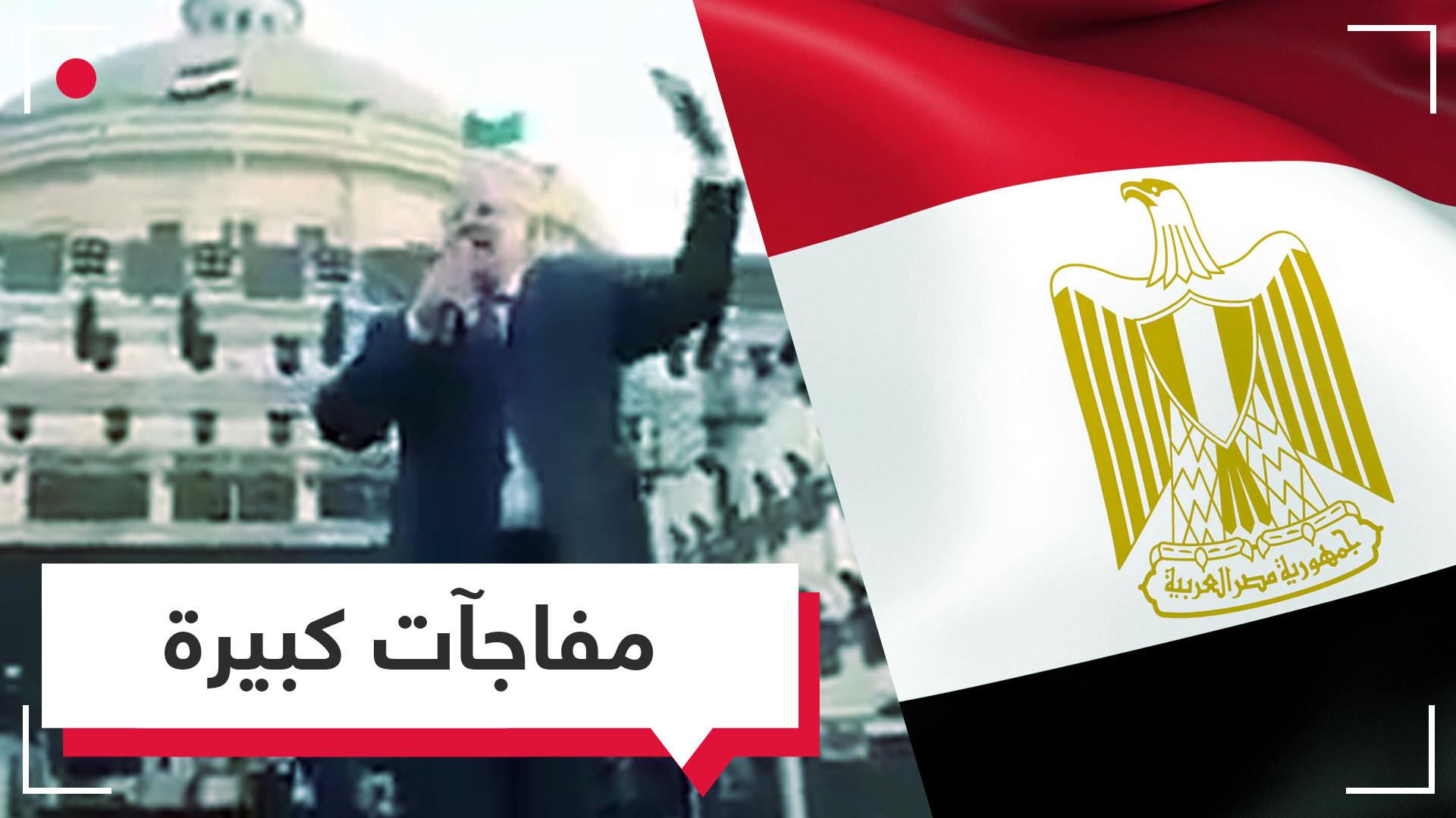 فيديو متداول.. مفاجآت رئيس جامعة القاهرة للطلاب في حفل غنائي تثير الجدل