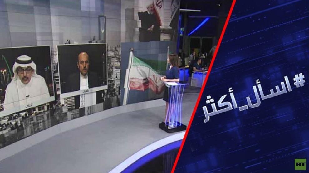 الرياض وطهران.. مواجهة اقتصادية بالعراق