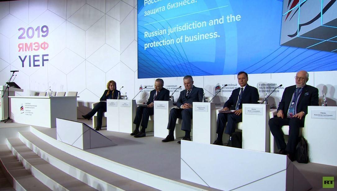 بدء منتدى يالطا الاقتصادي الدولي الـ5