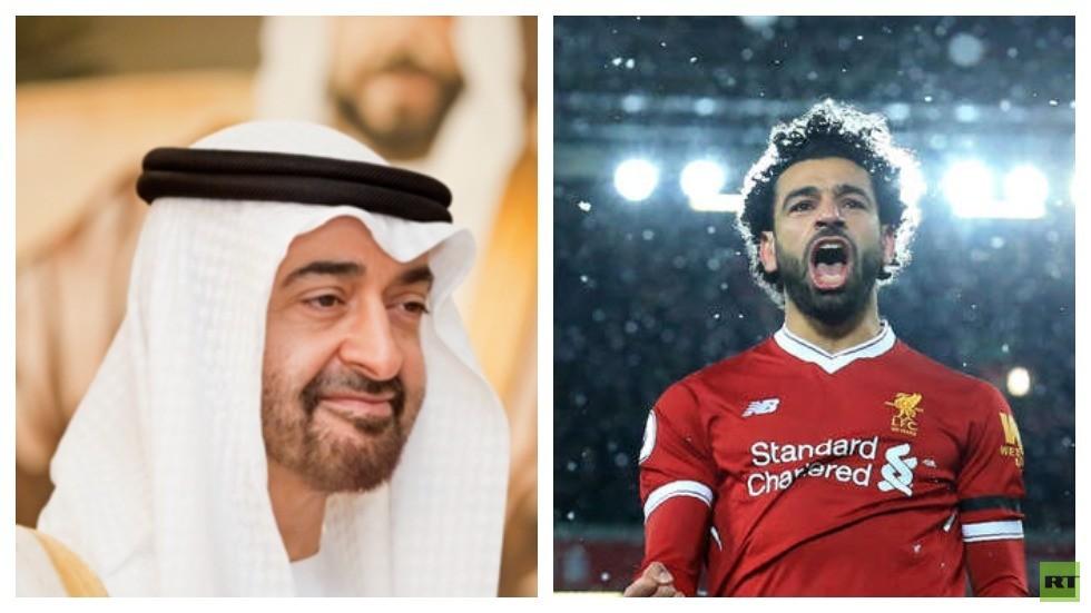 اللاعب المصري محمد صلاح وولي عهد أبو ظبي محمد بن زايد