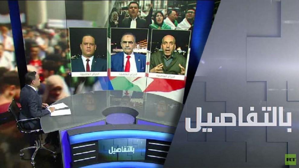 الجزائر.. مطالب بتنحي رموز حقبة بوتفليقة