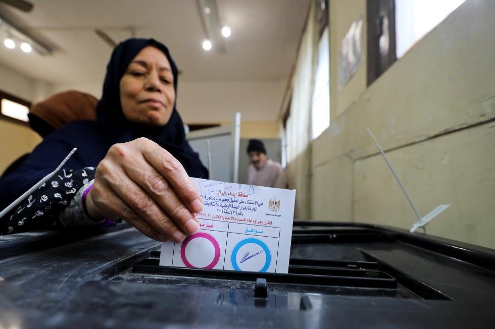 مركز للاستفتاء على التعديلات الدستورية، القاهرة، 20 أبريل 2019