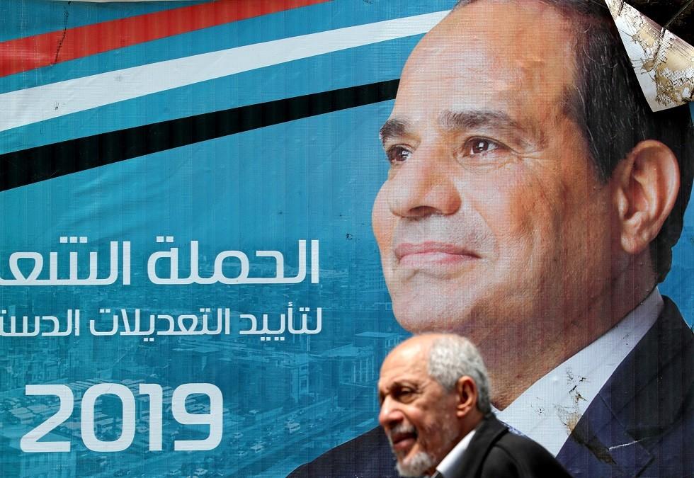 المصريون يصوتون في استفتاء على التعديلات الدستورية