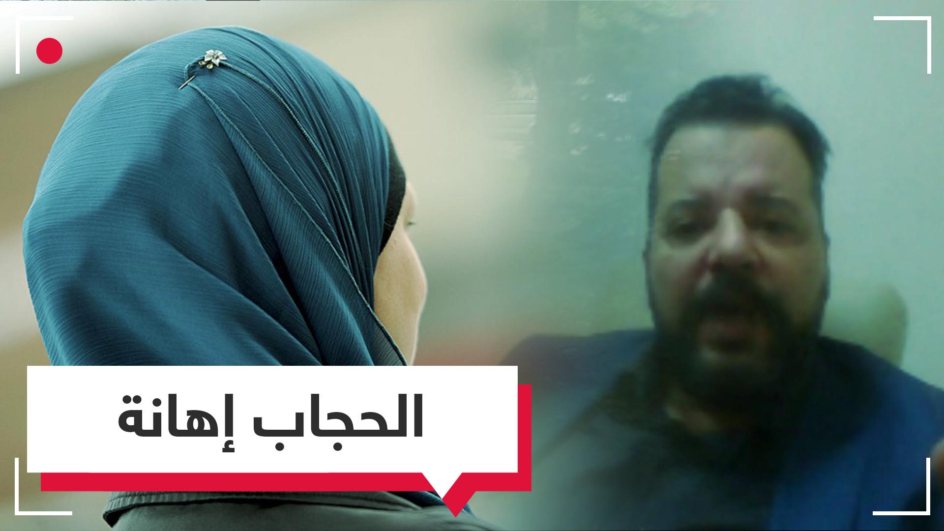 ناشط تونسي يهاجم الإسلام والمحجبات ويطالبهن بالرحيل إلى  السعودية.. شاهد الفيديو