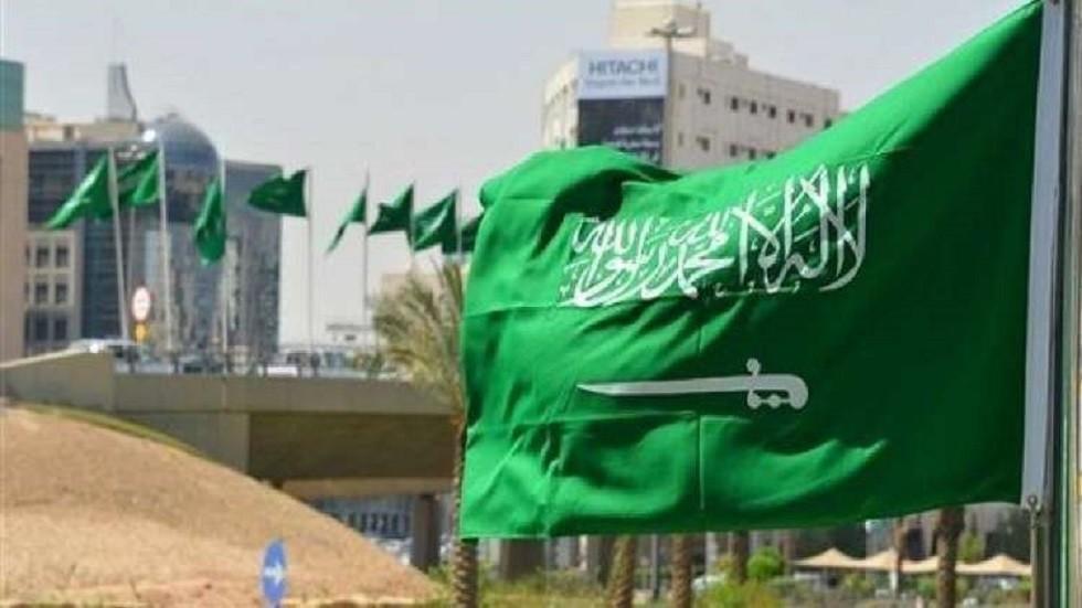 علم السعودية - أرشيف -