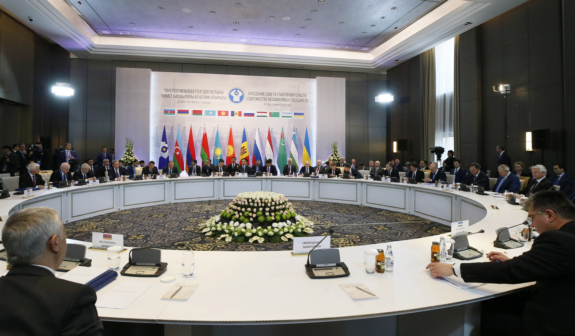 مفاوضات أستانا (نورسلطان)، كازاخستان، 2 نوفمبر 2018