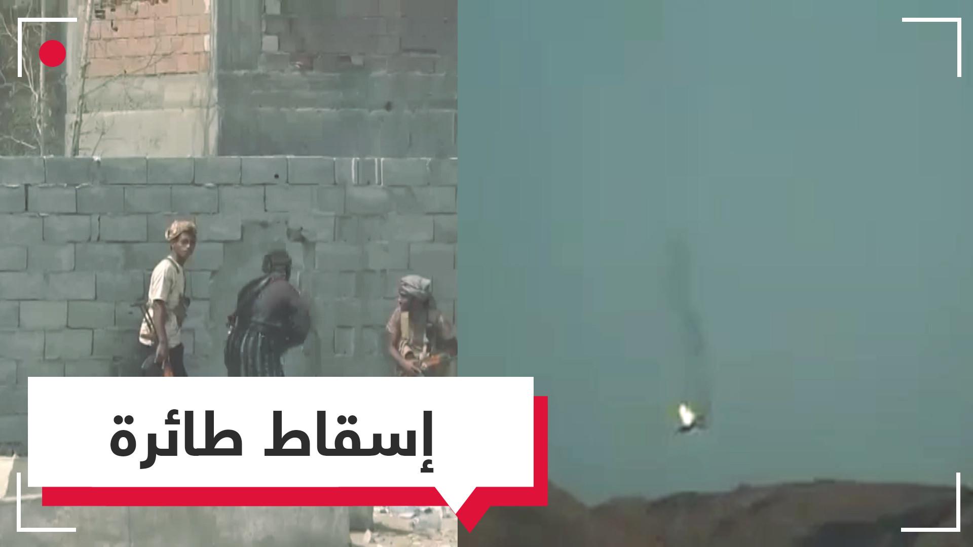 """بعد إسقاط طائرة في صعدة.. هل تشتعل """"حرب الدرونات"""" بين الحوثيين والتحالف؟"""