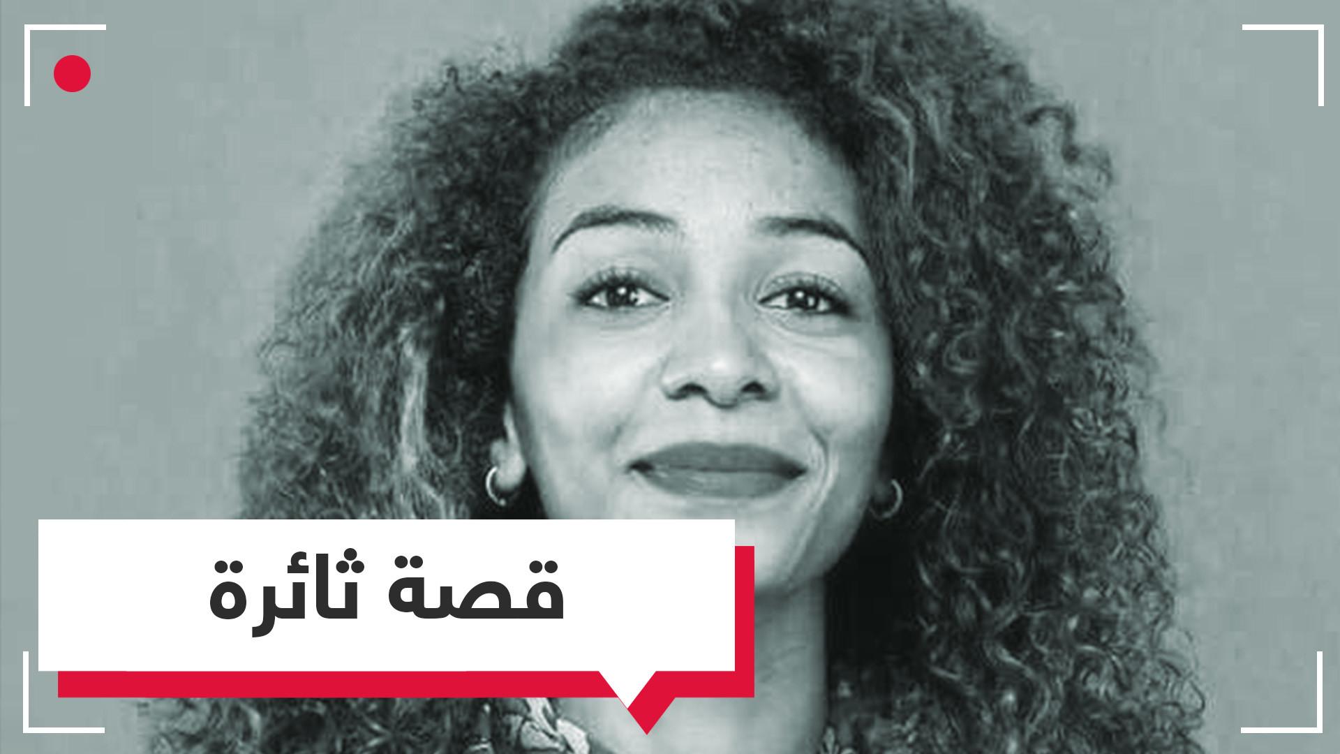 ضربوها على رأسها.. ثائرة سودانية تروي لـRT Online قصة اعتقالها 4 مرات