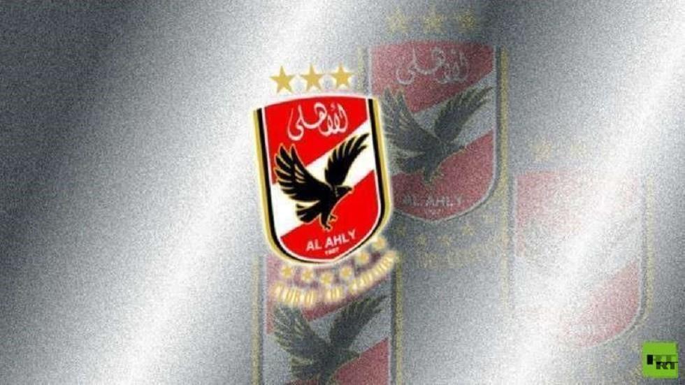 عقوبات بحق الأهلي المصري
