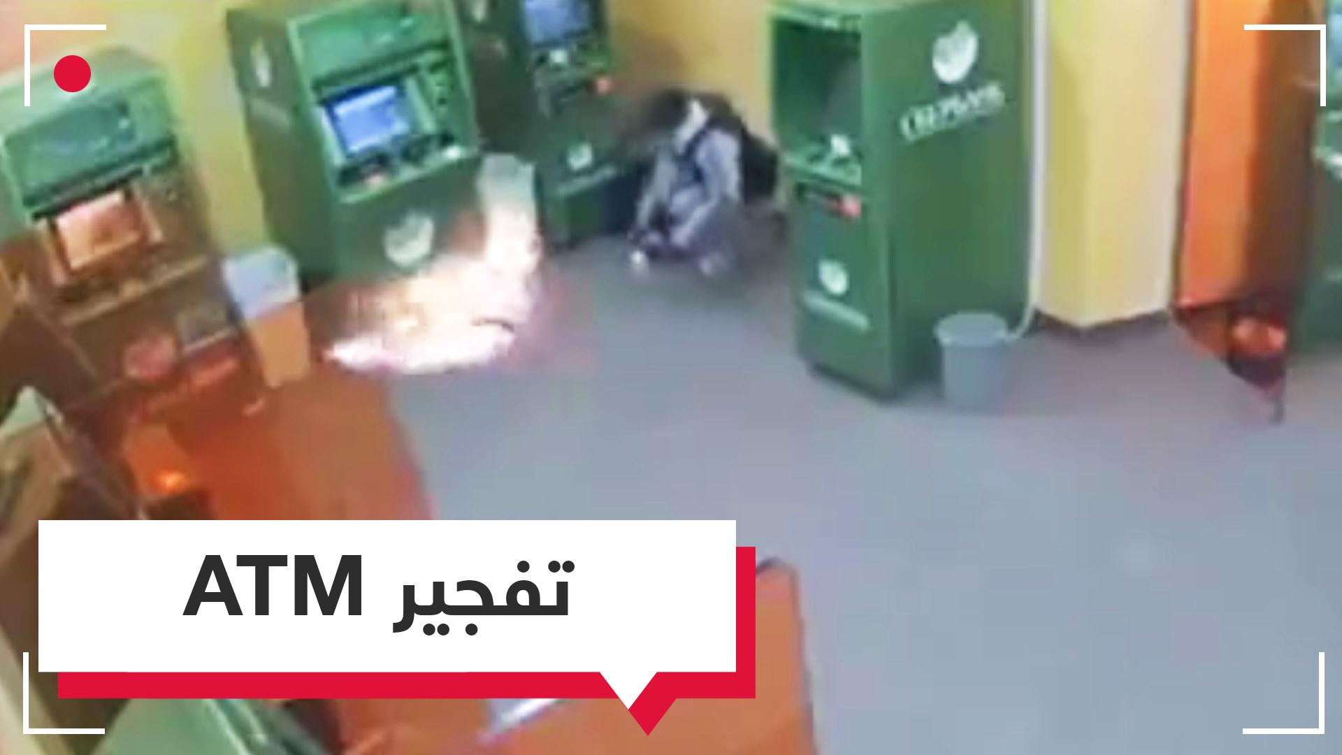 شاهد.. سرقة صراف آلي بطريقة غريبة في روسيا