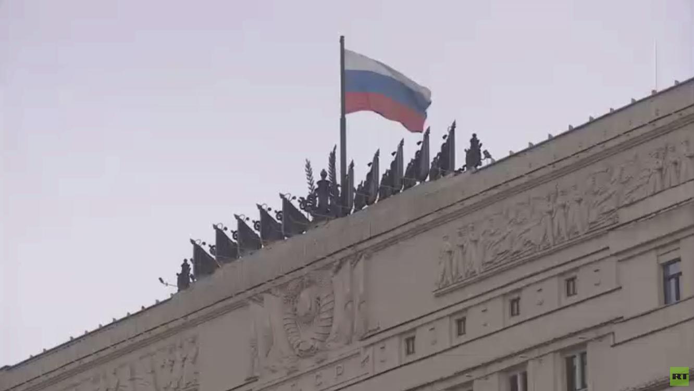 انطلاق مؤتمر موسكو الثامن للأمن الدولي