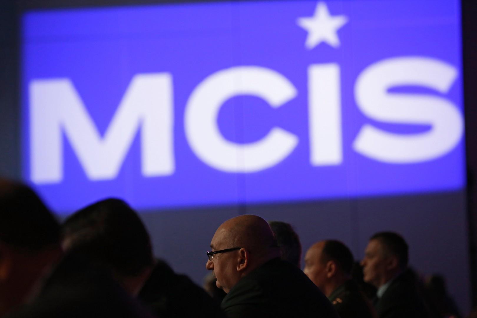 افتتاح أعمال مؤتمر موسكو الثامن للأمن الدولي بمشاركة وفود من 100 دولة
