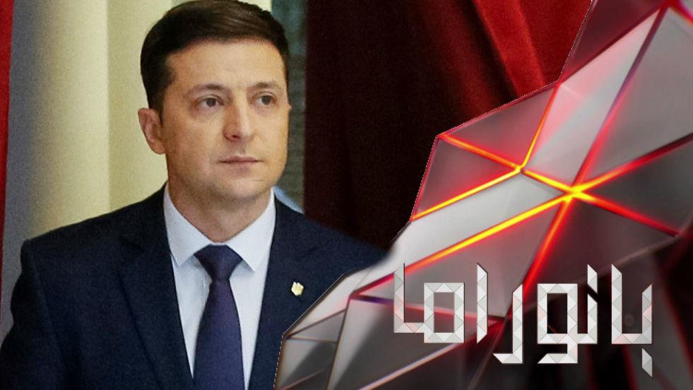 الرئيس الأوكراني المنتخب فلاديمير زيلينكسي.. مستعد للقاء بوتين؟
