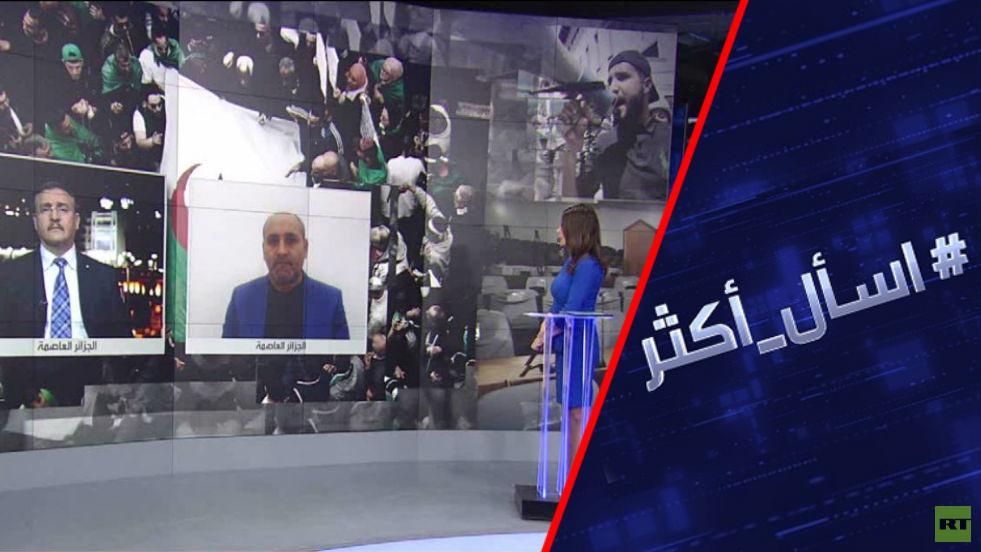الجزائر.. اعتقالات والجيش يحذر ويتوعد