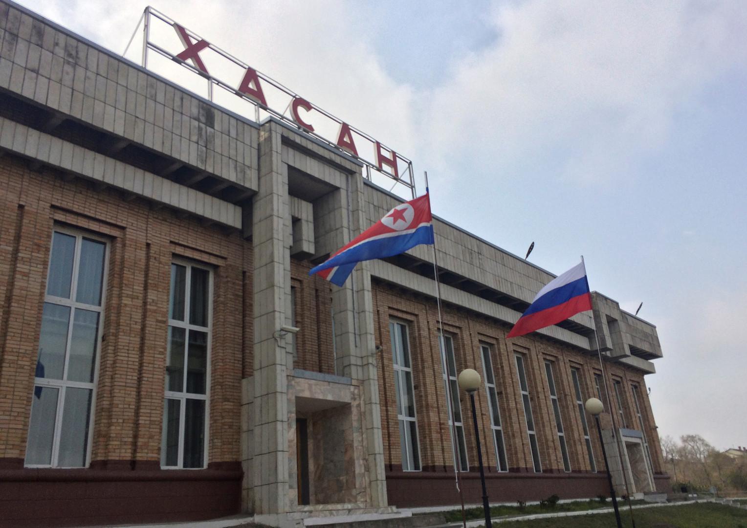 محطة مدينة حاسان الروسية