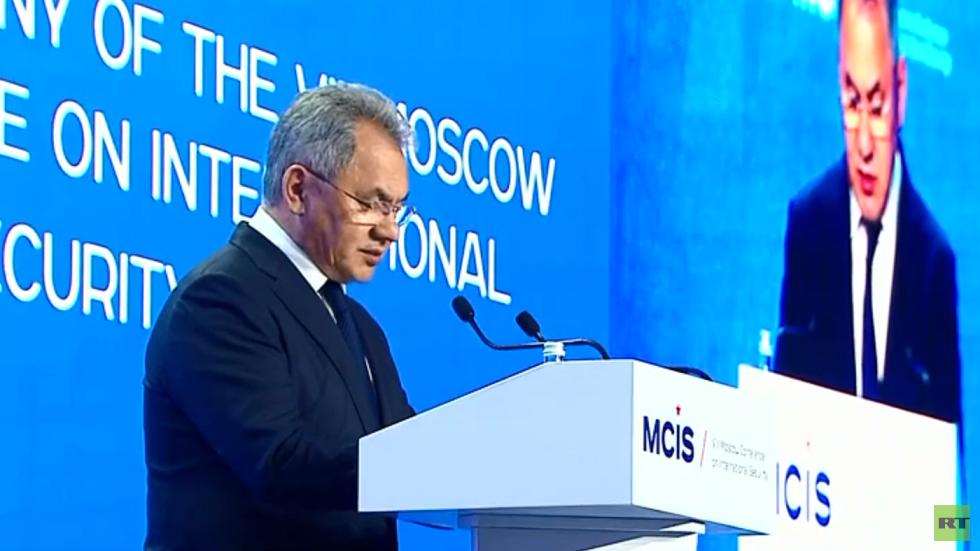 انطلاق مؤتمر الأمن الدولي في موسكو بمشاركة 100 دولة