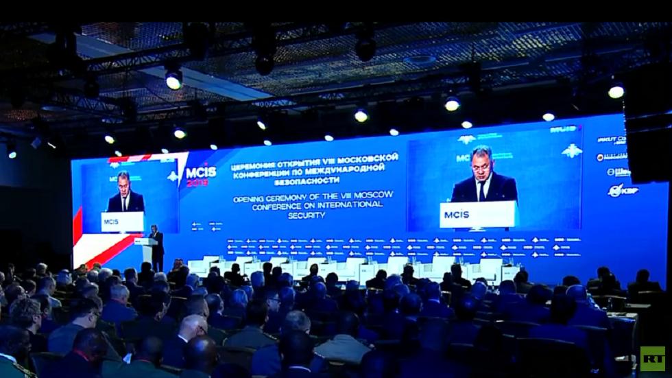 انطلاق مؤتمر موسكو للأمن الدولي بمشاركة 100 دولة