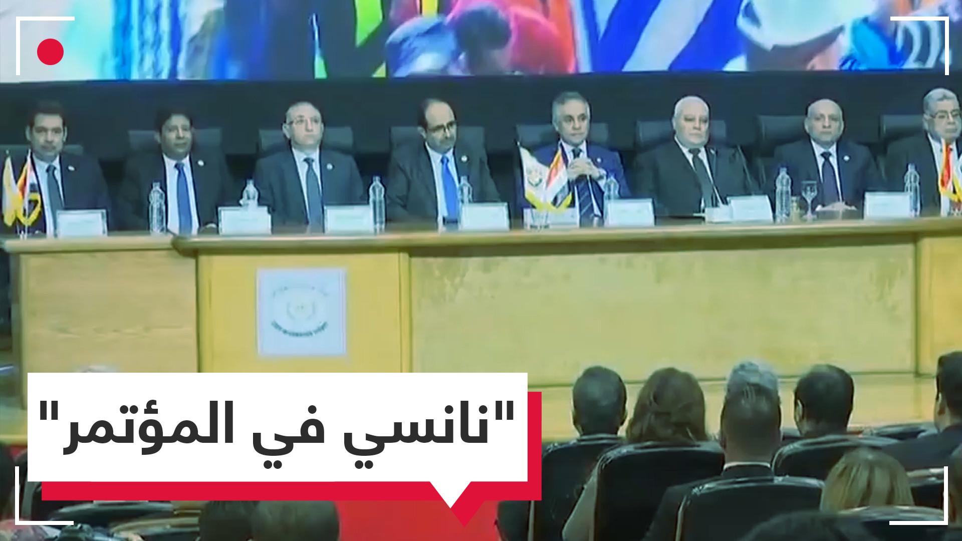 """بـ""""راجل وابن راجل"""".. نانسي عجرم """"تشارك"""" في مؤتمر إعلان نتائج الاستفتاء بمصر"""