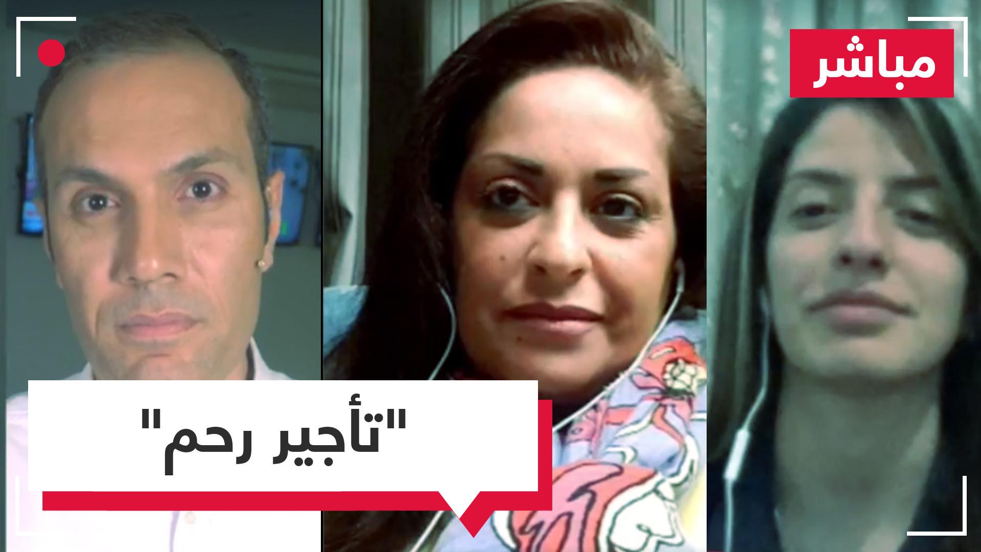 """دكتورة سعودية شهيرة: نحط بويضتي عند امرأة وهي اللي تحمل وتاخد فلوس فكرت في """"تأجير رحم"""" فأثارت الجدل"""