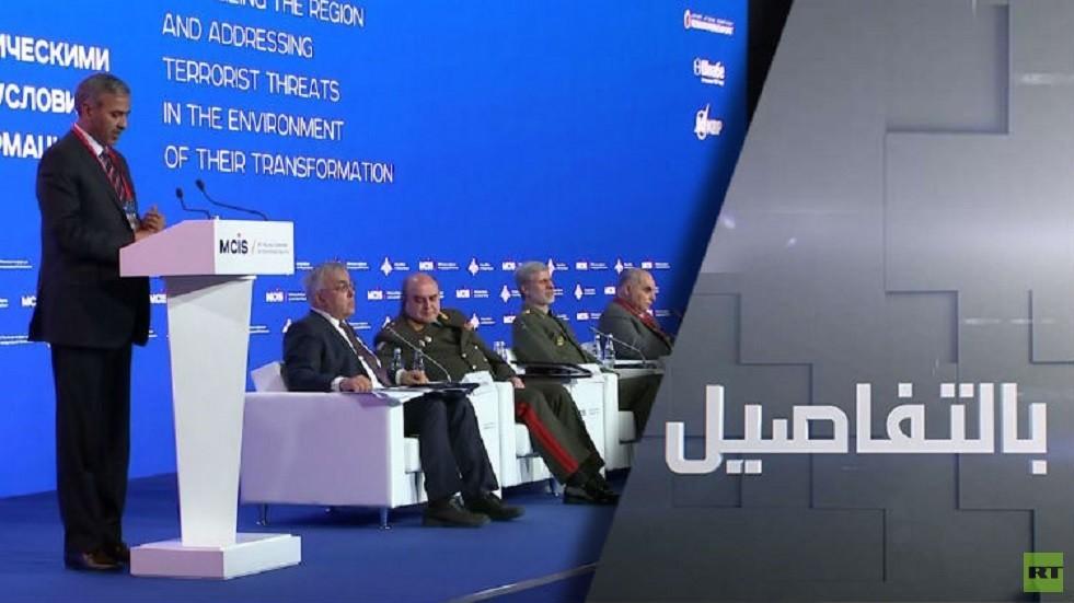 مؤتمر موسكو.. شبح الإرهاب وسباق التسلح