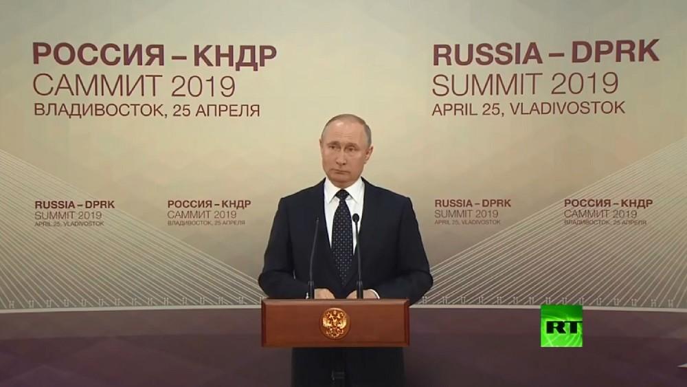 مؤتمر صحفي للرئيس بوتين في ختام قمته مع الزعيم الكوري