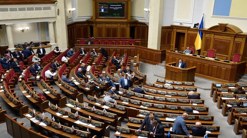 برلمان اوكرانيا