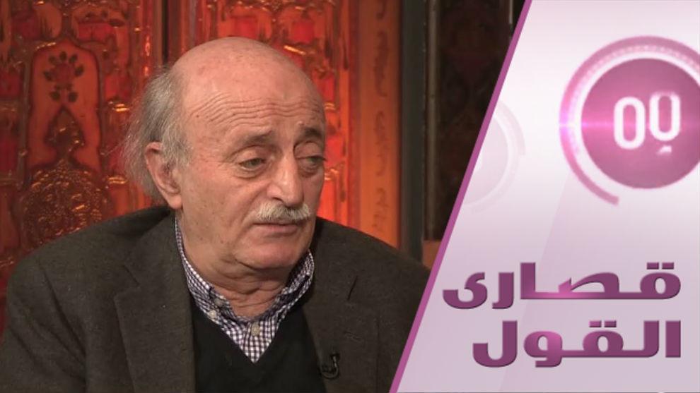 وليد جنبلاط يكشف عن مفاوضات بين نتنياهو وبشار الأسد عبر موسكو!