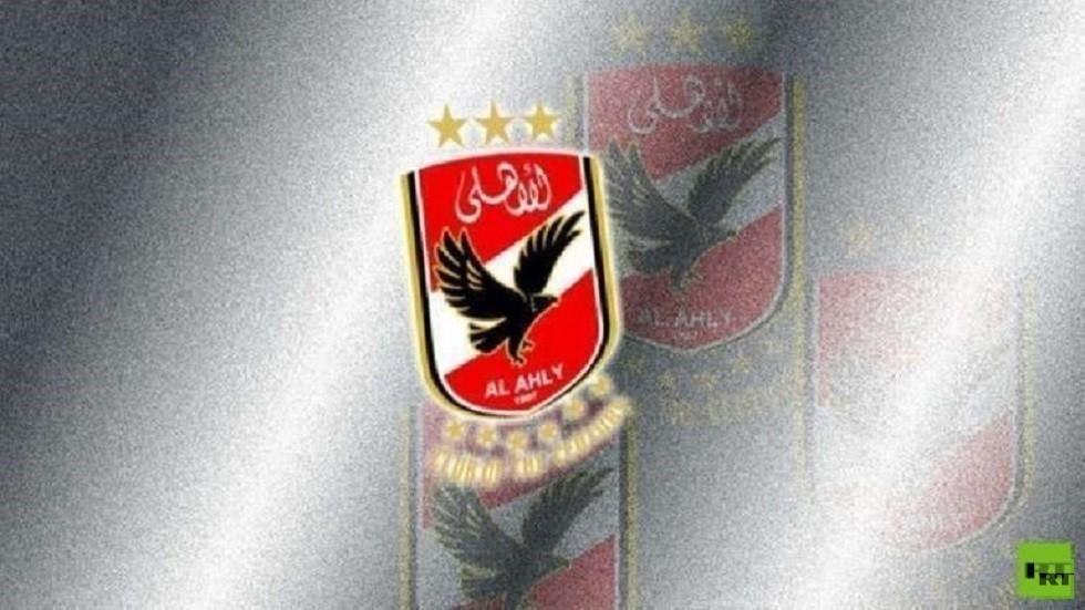 الأهلي يعبر المصري بثنائية ويقتنص المركز الثاني من الزمالك