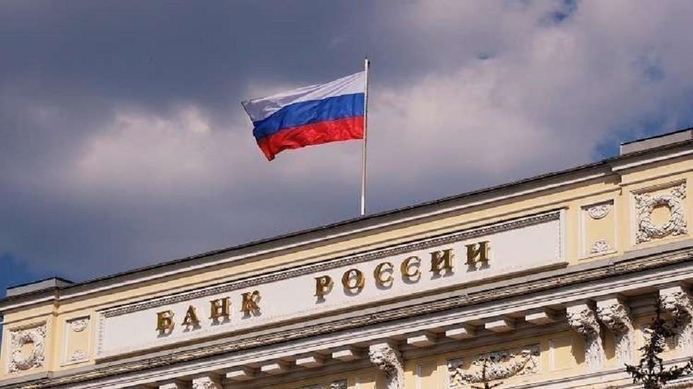 المركزي الروسي للمرة الثالثة على التوالي يبقي على الفائدة بلا تغيير