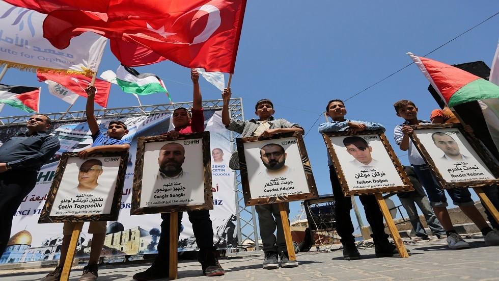 فعالية في غزة لإحياء ذكرى ضحايا