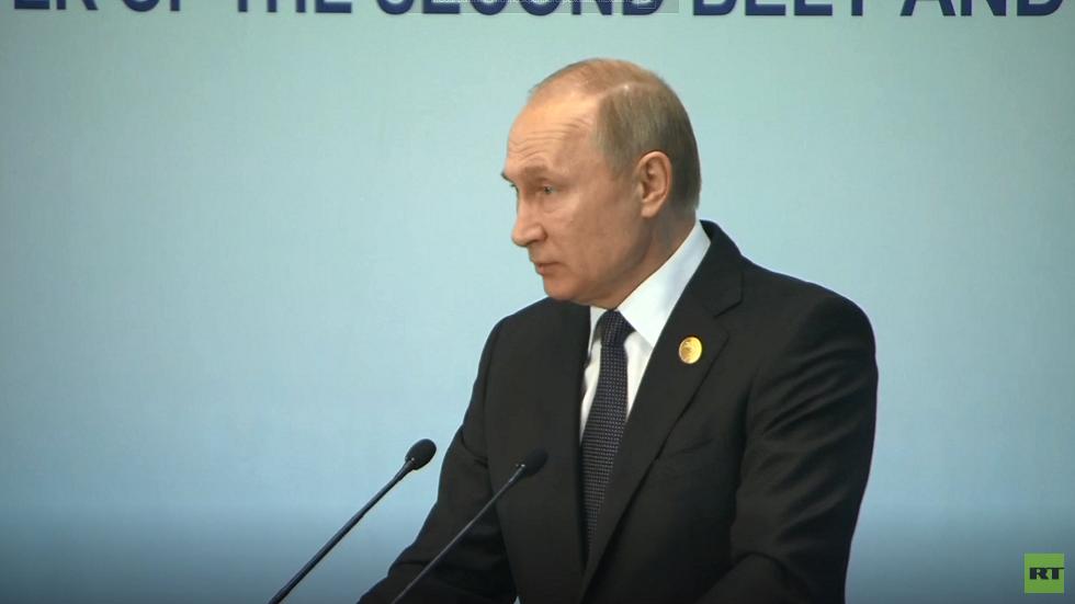مؤتمر صحفي للرئيس بوتين في بكين