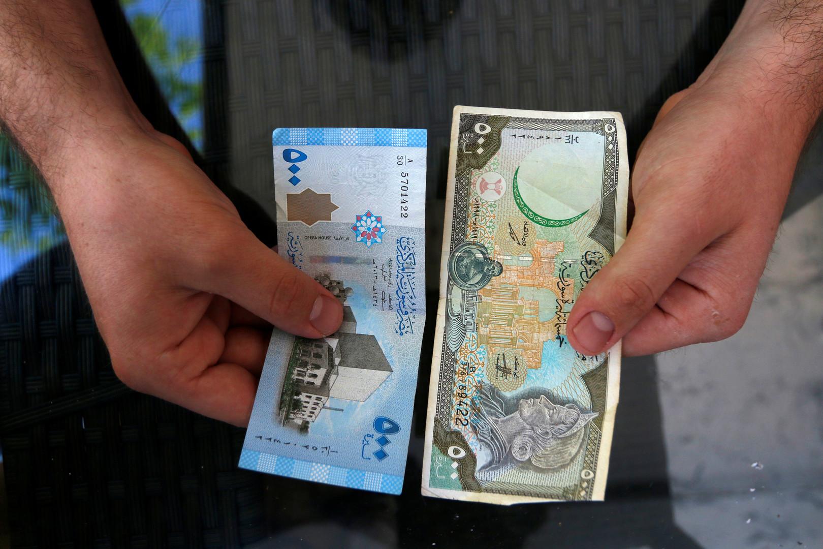 المركزي السوري يطلق حملة لدعم الليرة