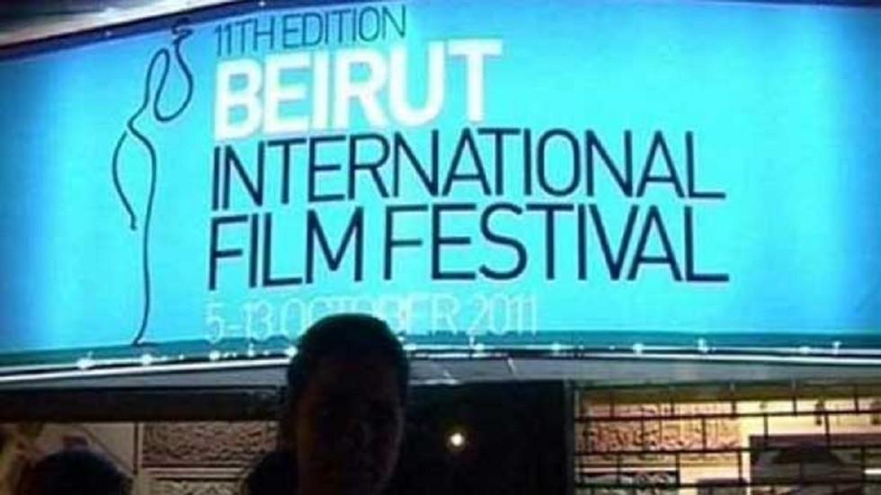 فوز فيلمين سعوديين عن الممنوعات سابقا في المملكة  بمهرجان بيروت للسينما