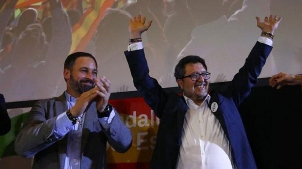 قادة حزب فوكس اليميني المتطرف