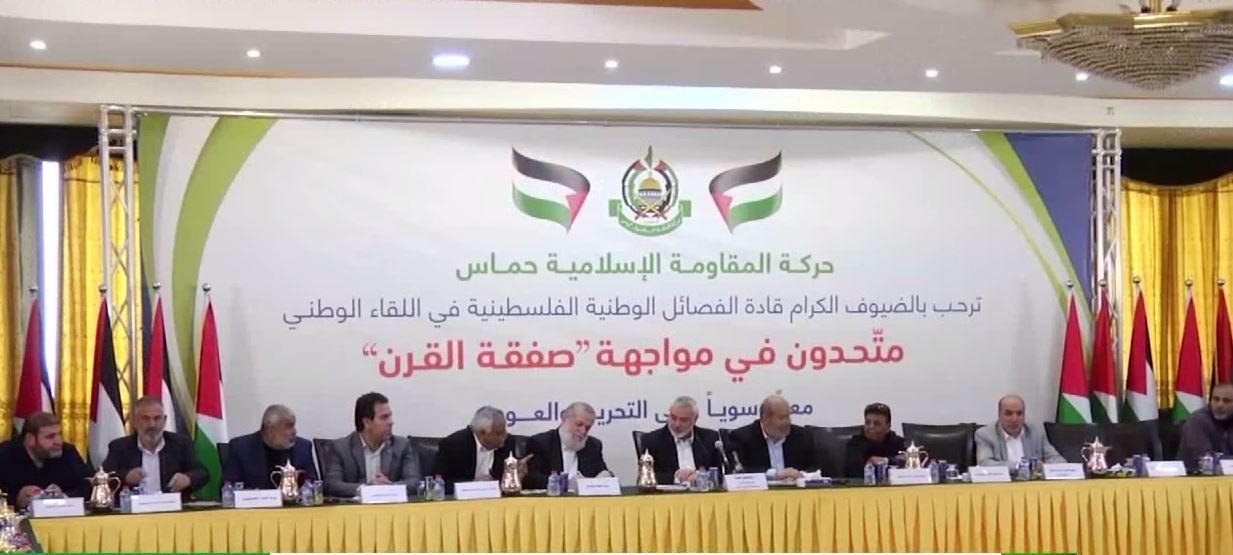 فتح ترحب بدعوة حماس للحوار مع الفصائل