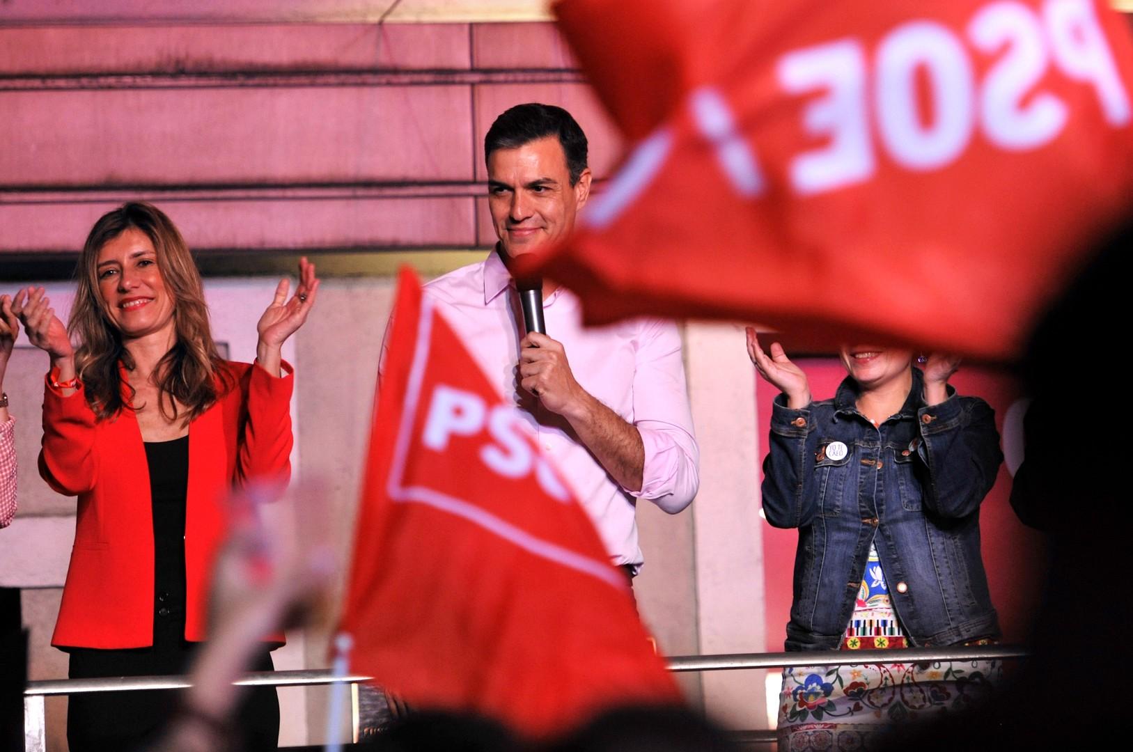 حزب العمال الاشتراكي (PSOE)