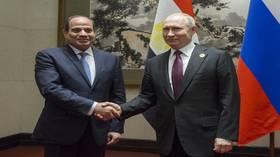 بوتين: مصر شريك موثوق لروسيا