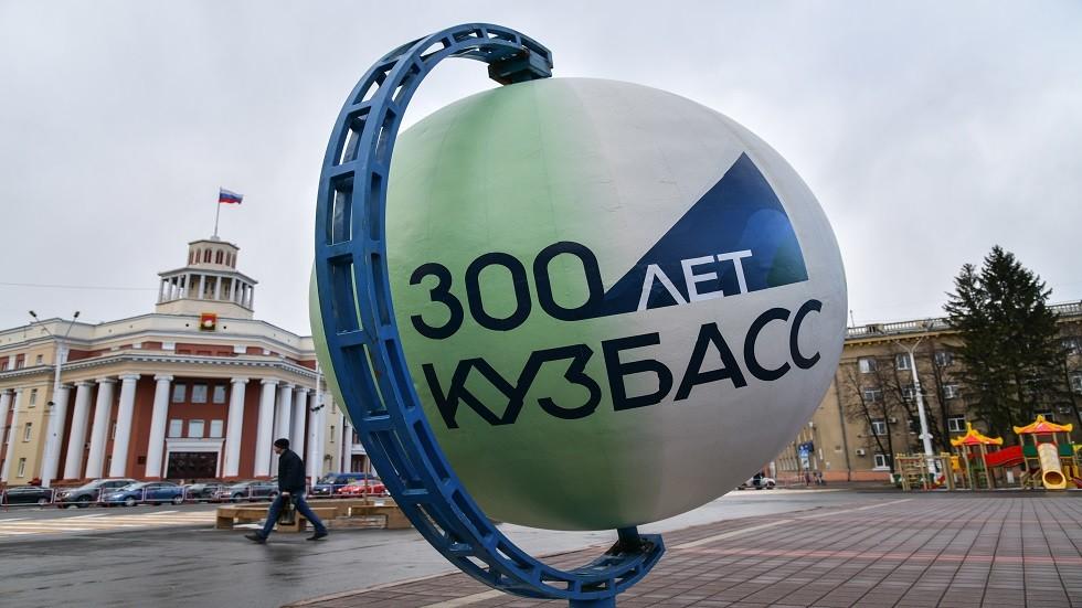 صورة ارشيفية لمدينة كيميروفو