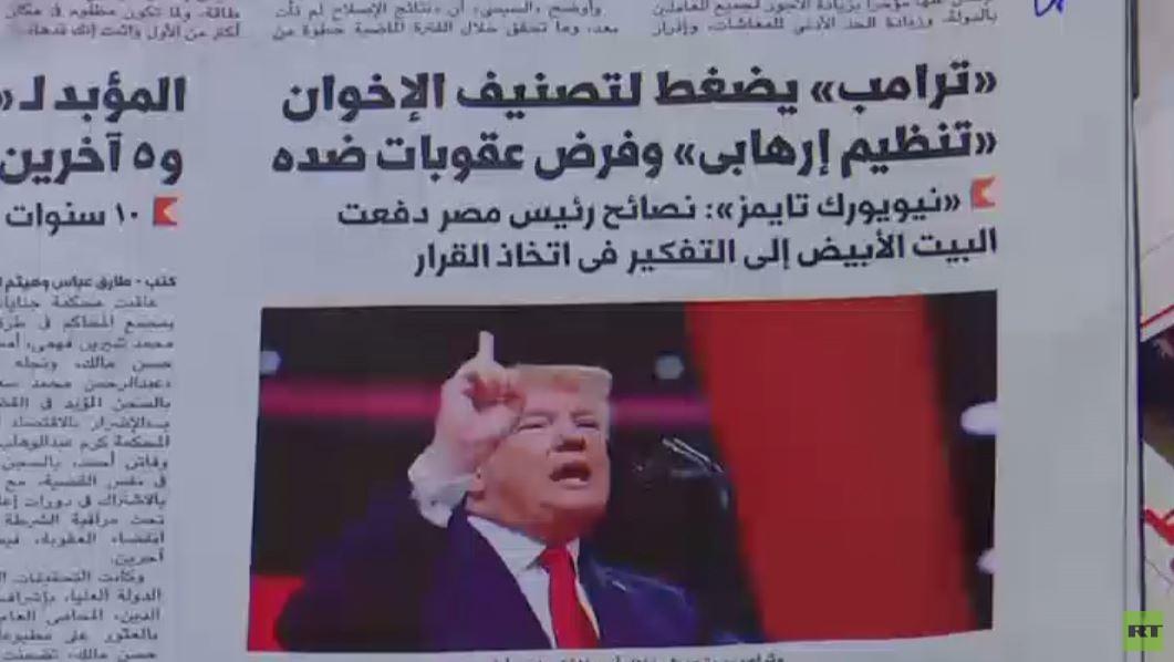 مصر.. ترحيب بموقف واشنطن حول