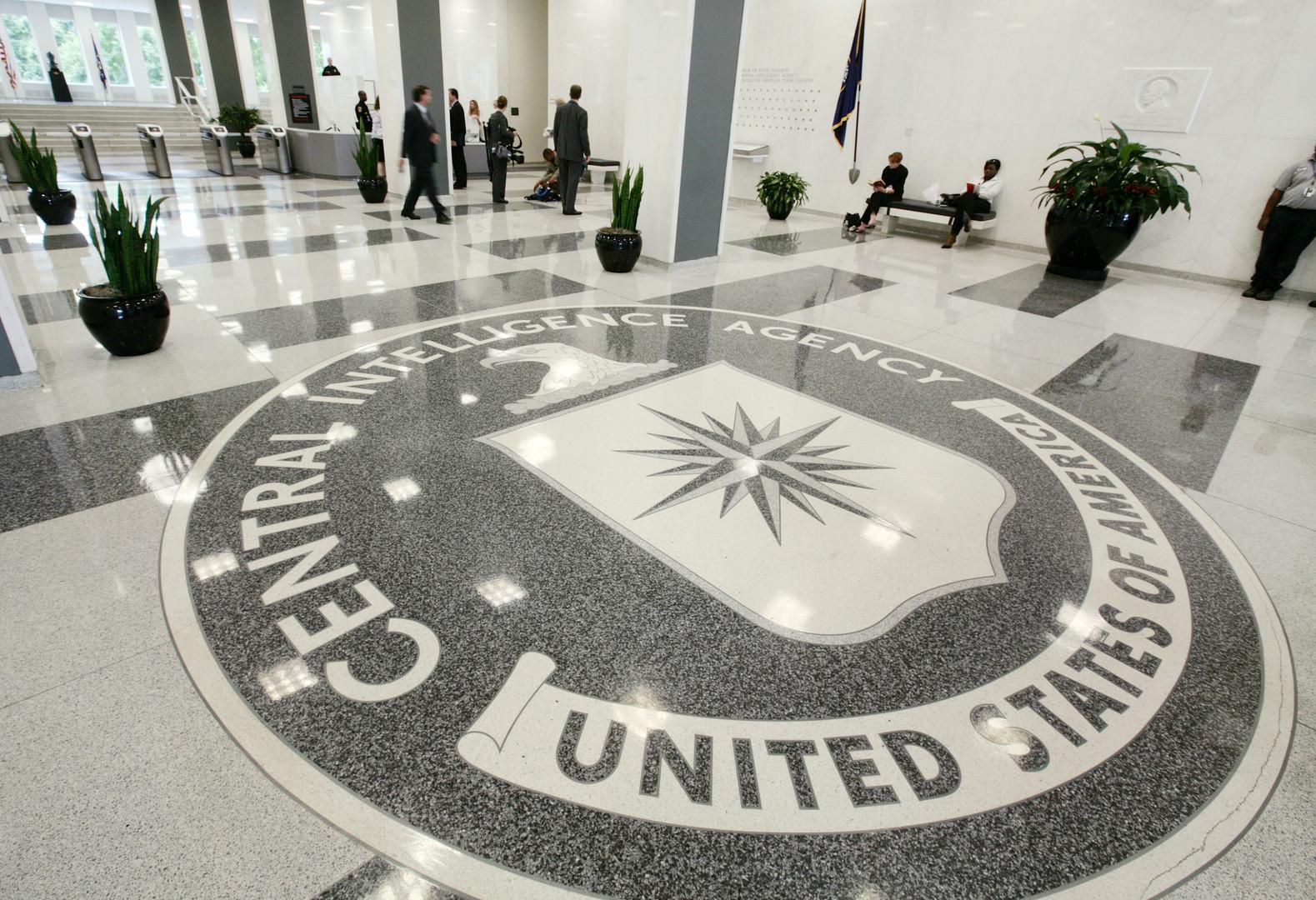 مقر وكالة المخابرات المركزية الأمريكية بولاية فرجينيا، أرشيف