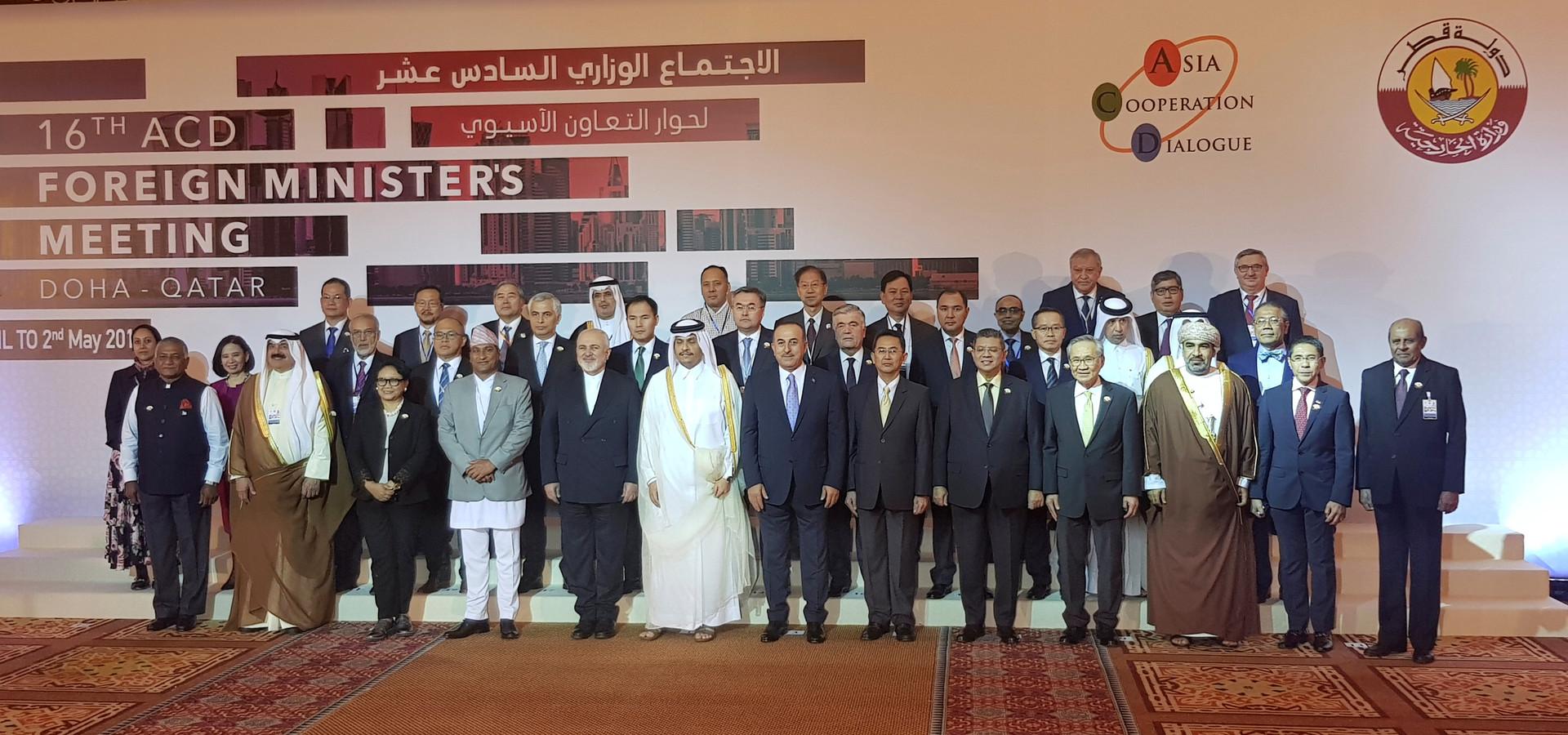 صورة جماعية للمشاركين في الاجتماع الوزاري لدول منظمة